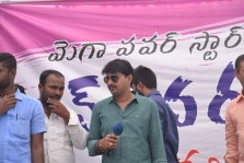 11111 (7)ram charan birthday celebrations