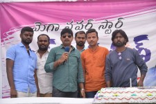 11111 (9)ram charan birthday celebrations