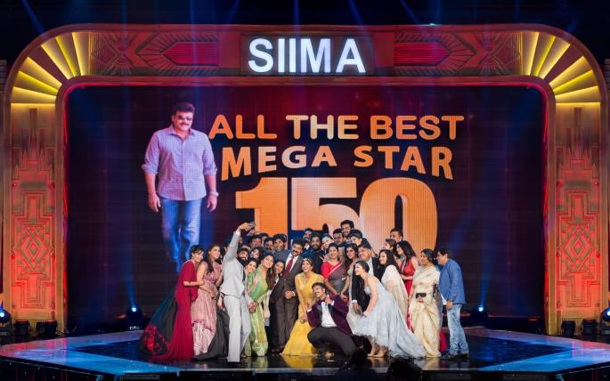 SIIMA Pic