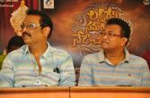 lakshmi devi samaprpinchu nede chudandi press meet6