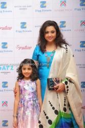 Meena and Nainika